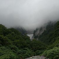 2017年夏18きっぷ1日目  快速山の日とリゾートやまどりで谷川岳一の倉沢を見に行く(2) 一の倉沢展望かんたんハイキング