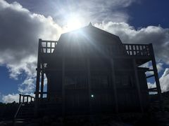 日本最後の秘境 雲ノ平 山小屋4泊の旅(前半)