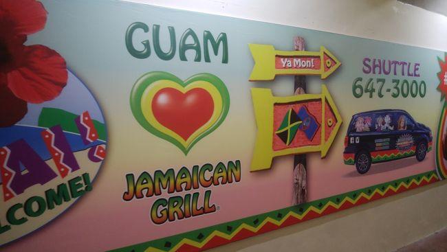 ユナイテッド航空のマイルで 仙台経由グアムの旅行記です!<br />マイルを使って家族でグアムに来るのはこれで4回目。<br />3年に1回のペースかな~何度来ても楽しいグアム<br />大人も子供も楽しめるグアムが大好きです<br /><br />今回はミクロネシアで台風が発生してしまい滞在中1度も太陽を見ることがありませんでした('Д')<br />こんなグアムは 初めてでしたが 日本で考えていた予定通りに行きたいお店やドライブができたので<br />天気の悪さもそんなに気にならなかったです<br /><br />もっとグアムが好きになった旅行となりました<br />これから行かれる方の参考になれば幸いです<br /><br />1日目 セントレア→仙台→グアム  レオパレスリゾートグアム泊<br />2日目 レンタカーにて島内観光   ニッコーグアム泊<br />3日目 GPO・Kマート買い物  夕食ブロア<br />4日目 タモン散策  チャモロナイト<br />5日目 グアム→仙台→セントレア<br />