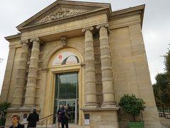 オランジュリー美術館【3】Henri Rousseau、Henri Matisse etc