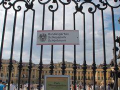 シェーンブルン宮殿前の動くモーツァルト