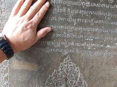 シンガポール Singaporeからの週末エスケープ シェムリアップ Siem Reap アンコールワット Angkor Wat タ プローム Ta Prohm アンコールトム Angkor Thom に Pub Street界隈、Old Market と Psar Leur …砂上の夢幻、Phantom on the wet sand