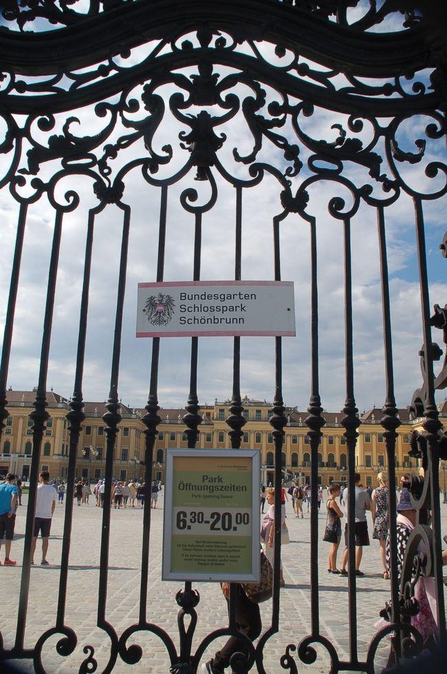 ウィーンを訪れたときに、ハプスブルク王朝が離宮として使ったシェーンブルン宮殿に足を運びましたが、宮殿の中は見学せず(笑)、庭だけを鑑賞してお土産を買い、トイレを借りてから外に出ました。すると、出入口付近に金の像が立っていました。<br /><br />なお、このアルバムは、ガンまる日記:シェーンブルン宮殿前の動くモーツァルト[http://marumi.tea-nifty.com/gammaru/2017/09/post-01eb.html]とリンクしています。詳細については、そちらをご覧くだされば幸いです。