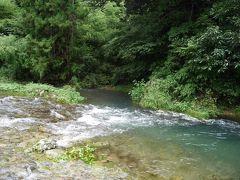 あきる野・秋川渓谷の旅行記