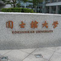 学食訪問−32 国士舘大学・世田谷キャンパス