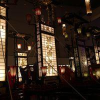 北陸・奈良まとめて行っちゃえ � 輪島キリコ会館と youは何しに日本へのお寿司屋さんへ
