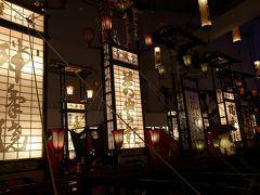 北陸・奈良まとめて行っちゃえ ② 輪島キリコ会館と youは何しに日本へのお寿司屋さんへ