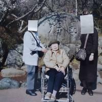 2004年(平成16年)2月義母 母 妻と4人で想い出の伊豆山温泉 熱海 箱根に車で行きます。