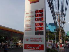 BANGKOK旅 まもなく大台8桁。。BANGKOK 定点観測15年目・・サトーン通りの ガソリン単価(28の1)