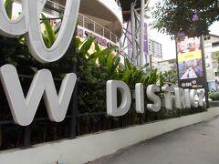 BANGKOK 現代アートオブジェ・・『 W District 』(28の3)Rolling Stones 7本