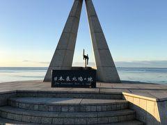 稚内・礼文島・利尻島① 初めての宗谷地方へ