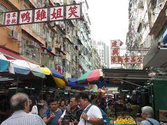 下調べなしの香港旅行!行き当たりばったりの旅