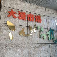 お昼のランチに大漁市場「こんぴら丸」に    ☆鹿児島県鹿児島市