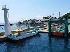 福岡の猫パラダイス島である『相島』に久し振りに再訪して見た。【福岡市~相島移動編】