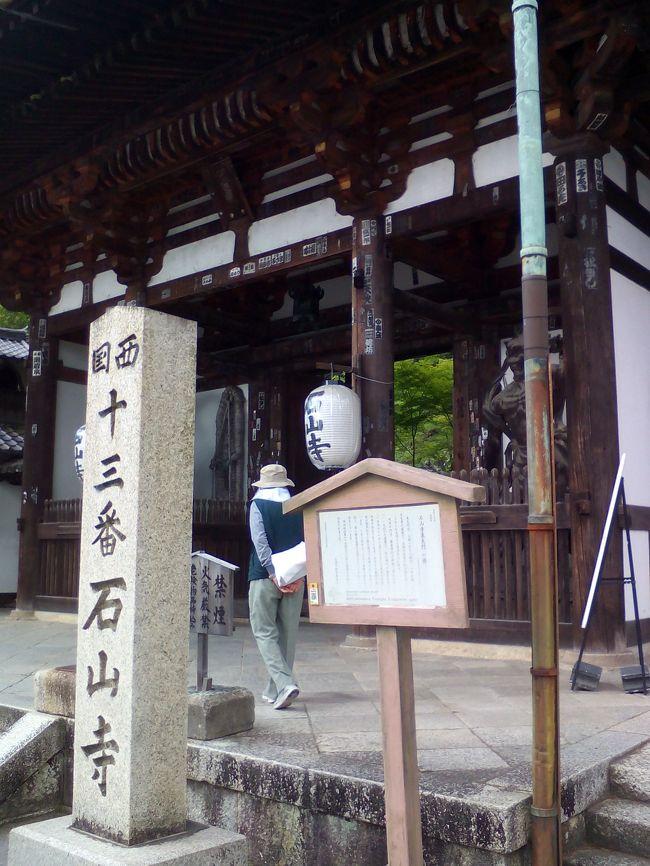 約2年ぶりに京都に行ってきました。目的は寺社の散策とグルメです。2日目は石山寺と大徳寺がメインです。