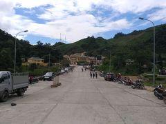 陸路国境を越えよう ラオス⇔ベトナム ポーンサワン/ヴィン