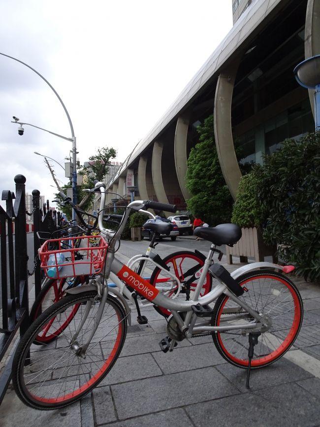 2017年8月に札幌に上陸したモバイク(自転車シェアリングサービス)のアプリをダウンロードして、本場中国で借りられるかどうか検証してみました。