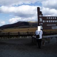 2004年(平成16年)11月 母と妻と上高地 浅間温泉 美ヶ原・霧ヶ峰・蓼科高原をドライブします。