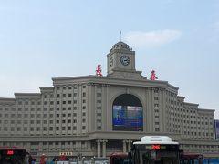 2017夏旅 中国・歴史を辿る旅 その4