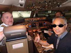 ドバイ線:エミレーツA380(Fクラス)・エジプト航空(Cクラス)・エチオピア航空(Cクラス)[搭乗記&旅程編]