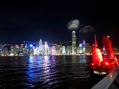 庶民がセレブのふりして香港・マカオ☆グルメ旅