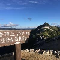 2017夏 北アルプスの女王燕岳登山 ~燕山荘で1泊2日、天空の大パノラマ~