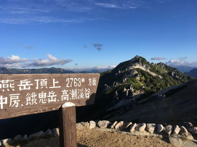 前職の同期のお誘いで、念願の北アルプス燕岳(2763m)に登山してきました。燕岳は美しい山容から北アルプスの女王と呼ばれています。<br />因みに私の登山歴は浅く、富士山・伊吹山ぐらい。<br />はじめての北アルプスと言うことで不安もあり、装備もイチから揃えて挑みました。そして人生初の山小屋泊。<br /><br />1日目はタクシーで登山口まで行き、途中合戦小屋でお昼休憩ののち約4時間半で燕山荘に到着。山の天気は変わりやすく、午後からガスにつつまれ登頂は明日に持ち越し。山小屋で楽しい時間を過ごしました。<br /><br />2日目、ご来光とともに燕岳登頂!秋空のもと、槍ヶ岳を含む360℃の大パノラマに感動。下山では合戦小屋のスイカ。温泉でさっぱり、ソースカツ丼でお腹いっぱい。<br /><br />あんなにしんどかったのに何故かまた行きたくなるのが登山。<br />特に北アルプスはハンパなかった。雪が降るまではしばらくハマっていそうです。