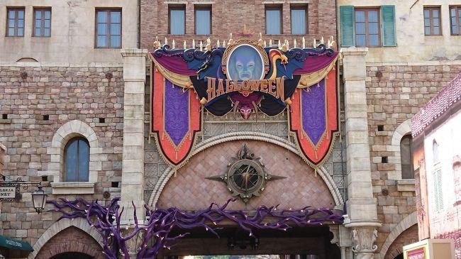 ディズニーリゾートのハロウィンが始まりました。ディズニーシーは今年もヴィランズが主役を張ってます。<br />ショーの方は、まだきっちり見ていないので、先ずは飾りから行こうかな。