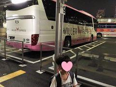 子連れ京都旅行2017①~着物で夜行バス