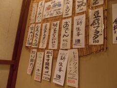 まさか こんな所に入り口が。初の日本鉄板焼 おじゃま・・タニヤ『 階 』(28の25)MOTLEY CRUE 10本