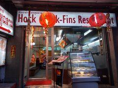Hock Shark-Fins Restaurant @スリウォン(28の26)You Tube WHO 10本