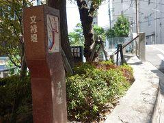 豊臣秀吉が作らせた京街道往来「守口宿など」を行く