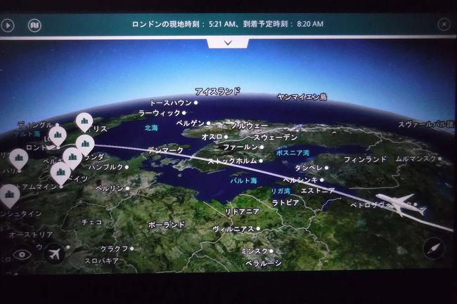 イギリス旅行記2017 Part2 福岡から香港経由ロンドンガトウィック空港へ編