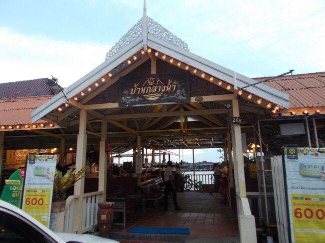 バーン クラン ナーム。<br /><br />行きたかった<br />リバーサイド レストランが、閉店の為、<br />優先順位1・2番が、今回なので・・3番目の ここに。<br />毎回・・必ずあります。   突然の閉店は・・<br /><br />チャオプラヤ川沿い・ レストランです。<br />川沿いレストラン巡りは、14軒目です。<br /><br />来店日が、<br />週末なので、5月7日に居住地から<br />人気の高い・川沿い席を、18:45 で、5名分・電話予約しました。<br />ほぼ、日の入り時刻です。<br /><br />宿泊ホテルのある<br />シーロム周辺は、平日17時から19時まで大渋滞なので、<br />TAXI 移動に、楽な大渋滞のない週末に、しました、<br /><br /><br /><br /><br />