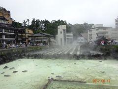 家族で行く軽井沢とその周辺旅行【2日目その1】 草津温泉と白根火山へ