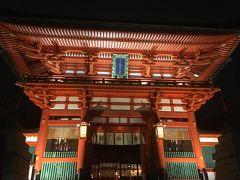 伏見稲荷と神戸のランチ