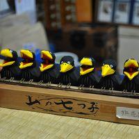 2017 ジオパークな旅 【その3 駒ケ根+駒ケ岳】