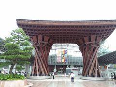 9月の金沢旅行