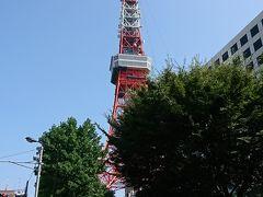 人形町からスタート 小網神社→玉ひで→東京タワー ツアー