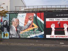 アイルランド・スコットランド11日間の旅⑥ 壁画とタイタニック号の街・ベルファスト