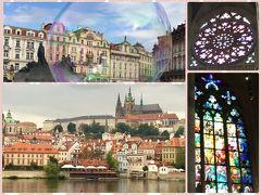 ♪中欧3♪ドイツ・チェコ・オーストリア8日間(プラハ編)
