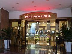 Park View Hotel のレビュー