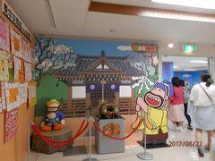 静岡k3明治 お菓子工場とお茶屋さん見学