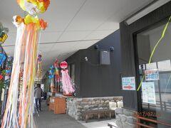 岐阜海津k1木曽三川公園 手長エビ釣りはどうかな?