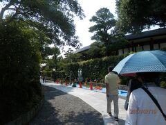 三重県k3六華園