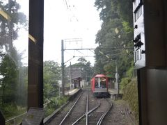 箱根登山鉄道で下山 NO6