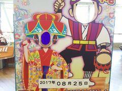 初めての沖縄 ジェットスター・ジャパン(成田⇔那覇)