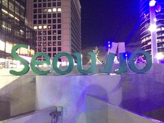 秋のソウルでグルメ&街歩き2017(1)「ソウル駅」