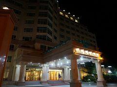 サハリンの街歩き(3) メガパレスホテル