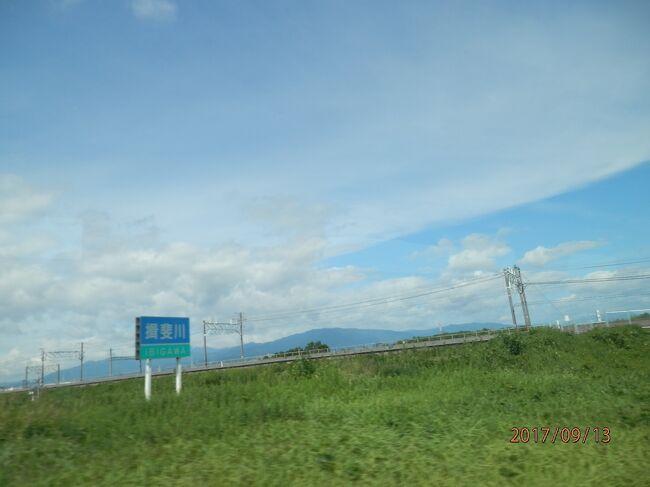 岐阜揖斐k1往路